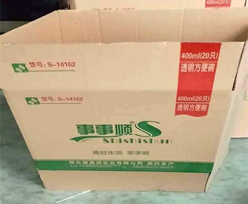 武汉锦雄雄纸箱案例