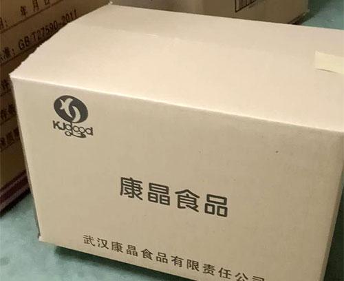武汉锦雄雄包装纸箱案例