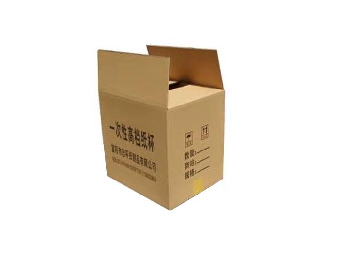 包装纸箱定制