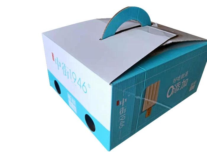 瓦楞包装-彩箱